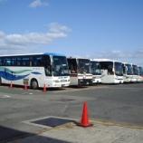 『韓国製の観光バス…』の画像