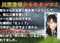 【悲報】小栗有以ちゃん、行天優莉奈ちゃんに潰されてしまう