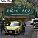 Manabu Naito Rally activity log