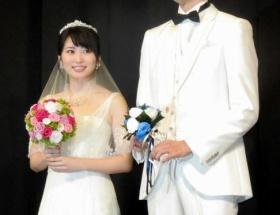 俺の志田未来が花嫁姿に