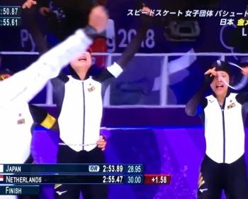 【速報】平昌五輪スピードスケート女子パシュート、日本が初の金メダル獲得、オリンピックレコードも 史上最多メダルも更新