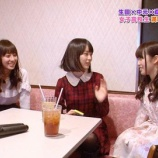 『【乃木坂46】好きな子に歌ってほしい乃木坂の曲は??』の画像