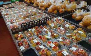 尾道市の直売所で買った果物