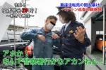 実録!密着警察24時!〜悪いやつは逃さない〜【PR】