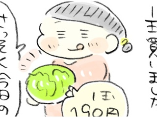 【1食約98円】ベーコンと春キャベツの和風ペペロンチーノ