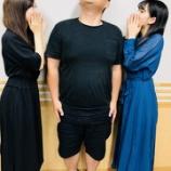 『【乃木坂46】ファン興奮!大園桃子と星野みなみが耳元で囁いてる・・・』の画像