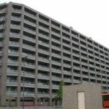 『★賃貸★6/5地下鉄・JR二条駅前3LDK分譲賃貸マンション』の画像