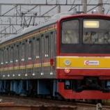 『205系武蔵野線M34,M12編成運輸省試験(5月15日)』の画像