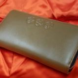 『有限会社アサミズカンパニー 鉄道財布を販売中』の画像