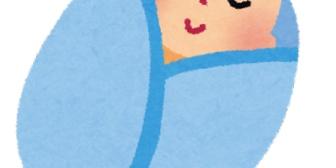 今月15日に息子が生まれて、「壮太郎(そうたろう)」と名付けたんだが古臭いかな?