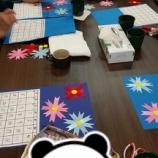 『今日桜町(カレンダー作り)』の画像