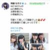 【NGT48】太野彩香の過去の「いいね」が恐ろしすぎる・・・