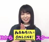 【欅坂46】NHKでねるの好奇心リサーチバラエティ「ねるねちけいONLINE!」放送決定キタ━━━(゚∀゚)━━━!!
