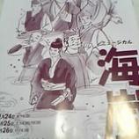 『ミュージカル 鑑賞』の画像