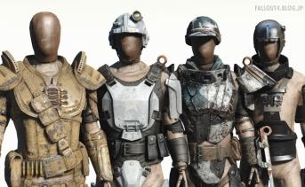 Gunmetal Armor Skins