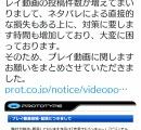 【悲報】ギャルゲー業界さん、ゲーム実況者にぶちギレ