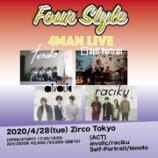 『【ライブ情報】aivolic✖️tenoto✖️Self-Portrait✖️raciku 4MAN LIVE【Four Style】』の画像