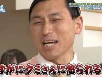 【日向坂46】オードリー春日、奢り企画で軽く日村越えをしてしまう...