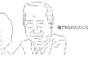 【自民総裁選】石破茂 「首相になったら… ずっと考えてきた」