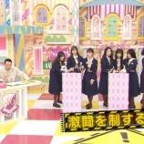 『【乃木坂46】次回乃木中の『チーム分け』が判明!!!』の画像
