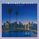 『CD Review:DEEN「TWILIGHT IN CITY 〜for lovers only〜」』の画像