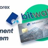 『SuperForex(スーパーフォレックス)が、入出金方法にbitwallet対応開始!bitwalletで入出金ができるようになりました!』の画像