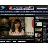 『投資専門チャンネルWITVの「マーケットラバーズ」に生出演します。』の画像