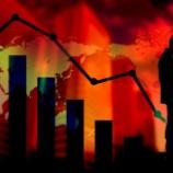 『【警告】歴史は繰り返すならリセッションはほぼ確実!個人投資家は株価急落に備えて、守りの投資を実行せよ。』の画像