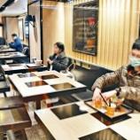 『【新型コロナウィルス】「吉野家など、4大飲食チェーンが火鍋販売停止 ほか」』の画像