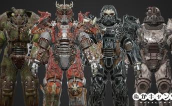 パワーアーマー用スキン:黙示録の四騎士
