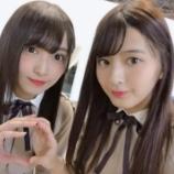 『この2人強すぎる!欅坂46関有美子「人生何があるかわからないですね、ほんとに。」渡辺梨加との2ショットを公開!』の画像