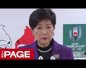 小池百合子「東京五輪のマラソンを見るためにマンションを買った人もいる」