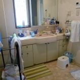 『 60代夫婦の定年後のお片付け⑫・Hさん【洗面所1階】』の画像
