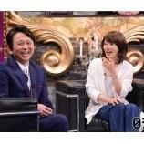 『有賀さつきの元夫・和田圭との離婚理由、子供の学校を有吉反省会で告白か【画像】』の画像