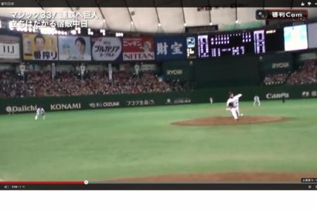 則本と澤村の審判カメラ映像wwwwwwwwwww alt=