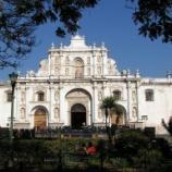 『行った気になる世界遺産 アンティグア・グアテマラ アンティグア・グアテマラ大聖堂』の画像