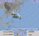 台風15号(リーピ)が発生 今月3つ目の台風発生に