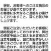 大島優子写真集がAKB歴代最高初動