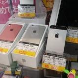 『【雑記】500円で買ったジャンクiPhoneを蘇生させるの巻』の画像