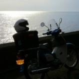 『お気に入りの写真 越前海岸』の画像