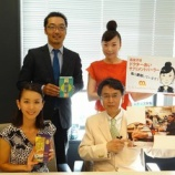 『報道ネット番組『オプエド』香港からは、変り種ドリンクを紹介♪』の画像