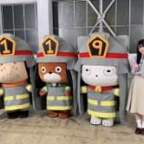 『【乃木坂46】あ!!!ケンコバに可愛いって言われた女の子だ!!!!!!』の画像