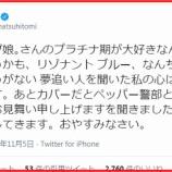 『[イコラブ] 髙松瞳「モーニング娘。さんのプラチナ期が大好きなんですが…」のツイに、指原P反応…』の画像