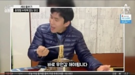 【韓国】障害者ユーチューバー、演技だったことがバレて炎上