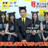 『郷ひろみ×乃木坂46!!マウスコンピューター新CM 動画&メイキングが公開!!!』の画像