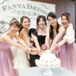 『ドレスの形のアニバーサリーケーキとクッキー!』の画像
