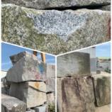 『採掘停止石種も新石種もお任せ下さい!!』の画像