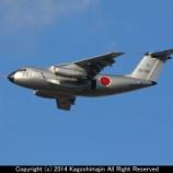 『航空自衛隊 C-1FTB'14岐阜基地航空祭』の画像