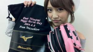 ニューヨーク・ヤンキースの田中将大投手、AKB48高橋みなみに誕生日プレゼントを贈る