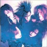 『【×年前の今日】1991年4月21日:LUNA SEA - LUNA SEA(1st ALBUM)』の画像
